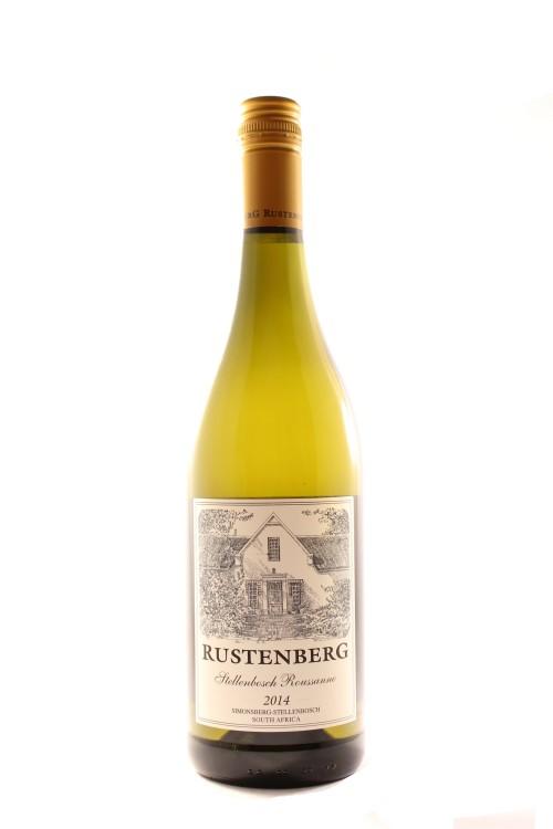 Rustenberg-Roussane-Stellenbosch-South-Africa-2017